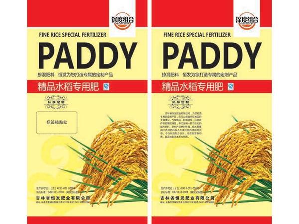 恒发-水稻