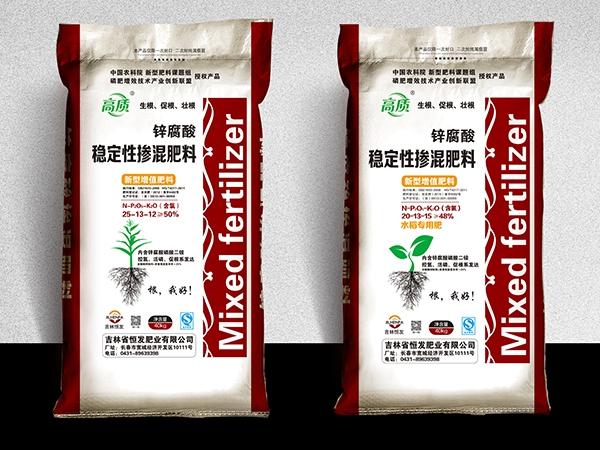 高质锌腐酸新版