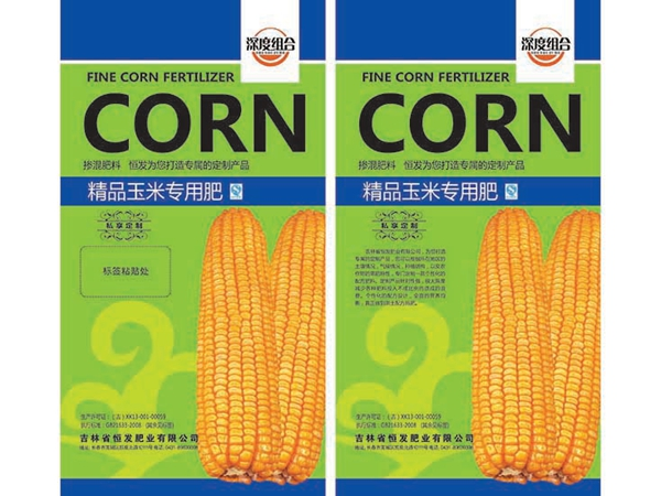 恒发-玉米