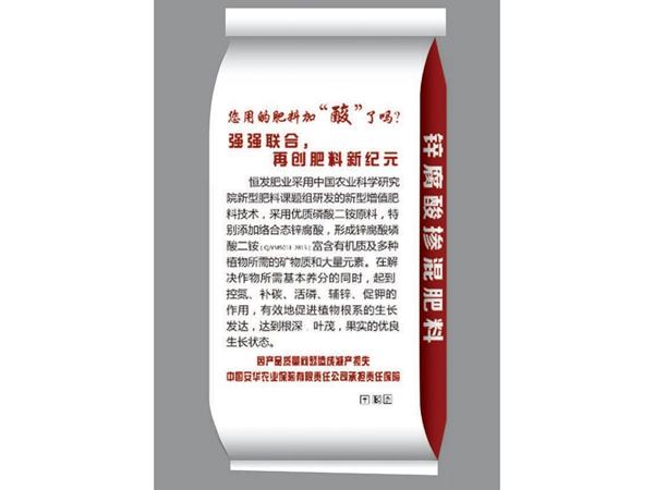 高质锌腐酸