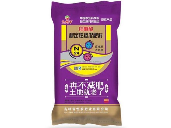 九州丰锌硼酸